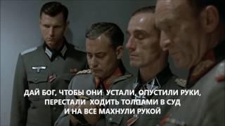 Бункер, битва за Пробизнесбанк. Фильм о деле Пробизнесбанка.