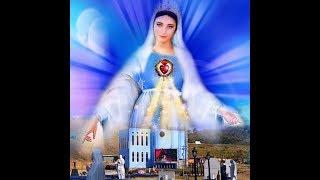 Jacareí, 27.01.2019 | Mensagem de Nossa Senhora Rainha e Mensageira da Paz | Aparições de Jacareí