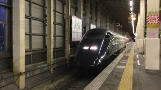 上越新幹線 E3系現美新幹線 回送 越後湯沢発車