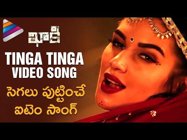 Mudda Mandaram Video Songs Download