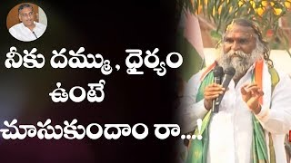 Congress leader Jagga Reddy Sensational Comments on Harish Rao | Dot News