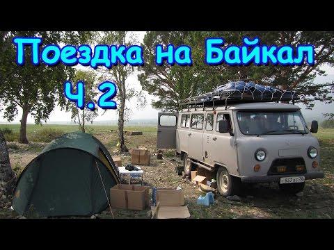 Как добраться из Москвы до лагеря Орленок? Ответы