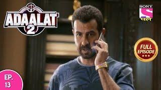 Adaalat 2 - Full Episode 13 - 14th December, 2017