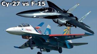 Су-27 против F-15, Военная Авиация