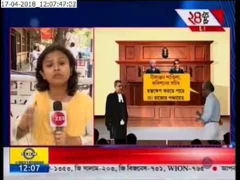May panchayat Election will be  held on 1 May