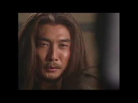 Phim Hồng Kông  Kiếm tiếu giang hồ tập 2 ATV 1996 1 mp4