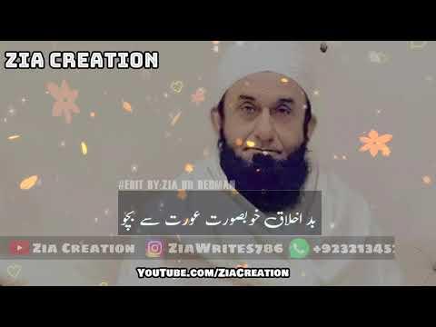 ||🌷🌷🌷New Islamic Whatsapp Status Video 2020🌹🌹🌹 || 💞Naat Whatsapp Status💝 ||