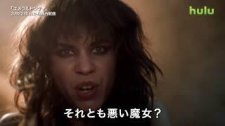 POWERS/パワーズ シーズン2 第10話