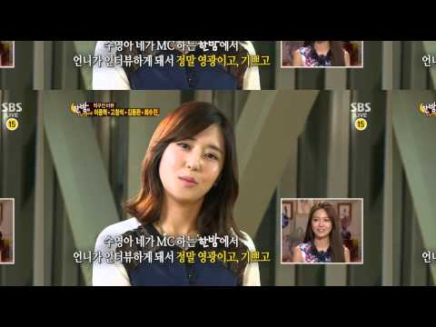 SNSD Sooyoung MC cut w/ sister ChoiSoojin Nov 13, 2013 GIRLS' GENERATION Live HD