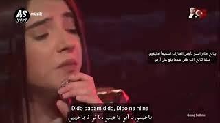 ناهيدة باباشلي   اخيراً اغنية ديدو مترجمة كاملة   Nahide Babashli dido مترجمة