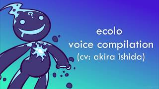 ecolo voice compilation ・ エコロボイス集