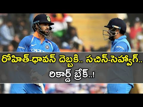 India vs New Zealand Live Score, 2nd ODI: Rohit out for 87 after Dhawan exit