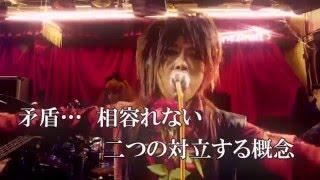 マキタスポーツpresents Fly or Die 「矛と盾」MV 1stアルバム『矛と盾...