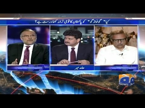 Capital Talk - 25 April 2017