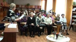 видео Мероприятия в Детской экологической библиотеке «Радуга» в 2012 году. Централизованная библиотечная система города Пскова. Псков. — Централизованная библиотечная система города Пскова