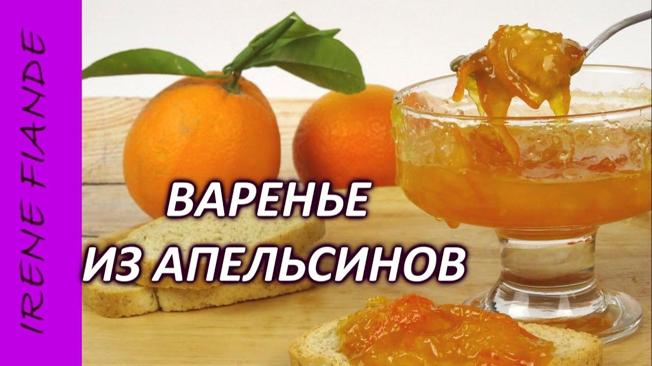 aliex рецепт варенья из кабачков press