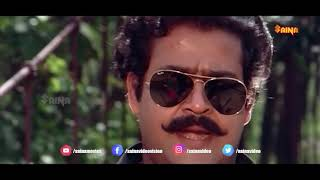 Spadikam malayalam movie comedy scenes