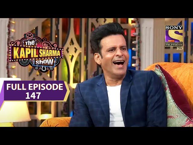The Kapil Sharma Show Season 2 -द कपिल शर्मा शो-  Manoj Bajpai In The House -Ep 147 - Full Episode