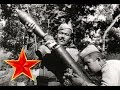 Марш Артиллеристов - Песни военных лет - Лучшие фото - Артиллеристы точный дан приказ