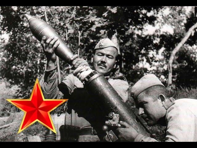 Марш Артиллеристов – Песни военных лет – Лучшие фото – Артиллеристы точный дан приказ
