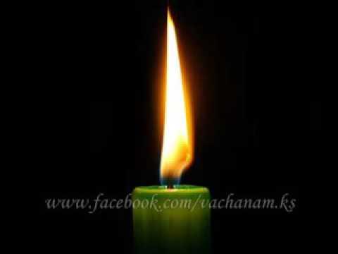 Thiruvosthiyay Altharayil