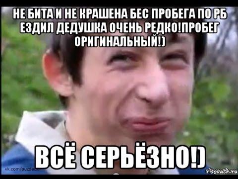 Сарай БМВ проект 11   путь, а не цель