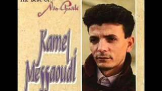 Kamel Messaoudi Chante Kabyle- El Wekte Aghedar (Reprise De Slimane Azem)