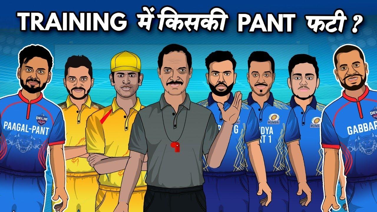 Thala or Sharmaji kyun bhide? | Pre- match MI vs CSK | IPL 2021 Spoof