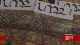 «Նորք» գրական ամսագիրը վերահրատարակվում է