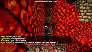 MineCraft Age Of Mine бродильня по аду