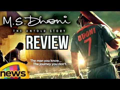 MS Dhoni Movie Review and Rating | Sushant Singh Rajput | Fawad Khan | Anupam Kher | Mango News
