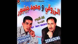 Mohamed Junior \u0026 Zerrouki - رماك  مول  تيكي