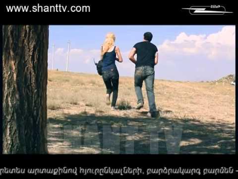 Սիրո գերին/Siro Gerin - 2