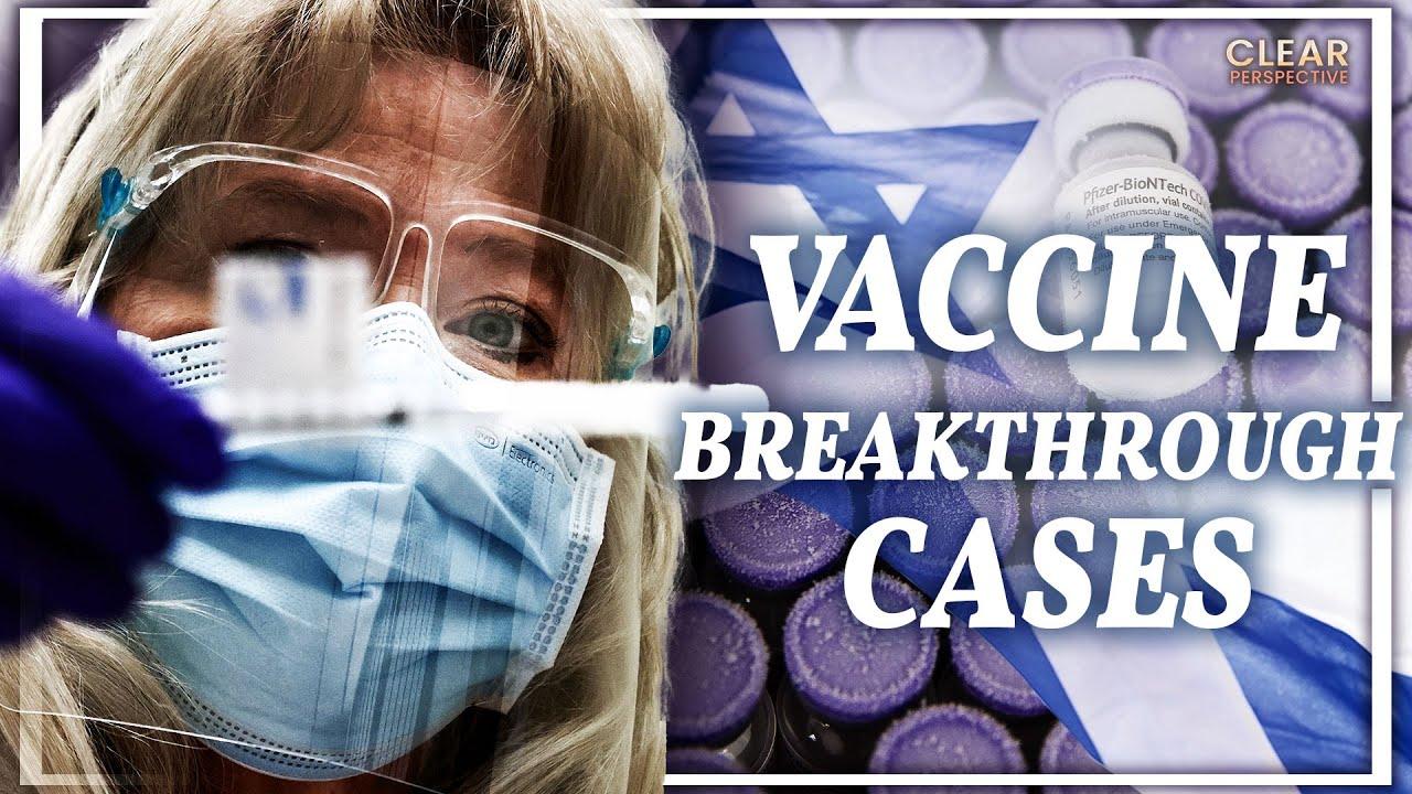 ワクチンを接種した人から集団感染、バイデン政権は個別訪問によるワクチン接種を導入