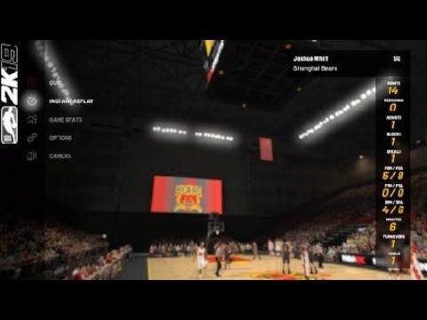 NBA 2K19 Trainer