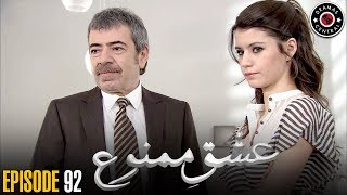 Ishq e Mamnu | Episode 92 | Turkish Drama |