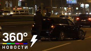 Смотреть видео Массовое ДТП в Москве онлайн