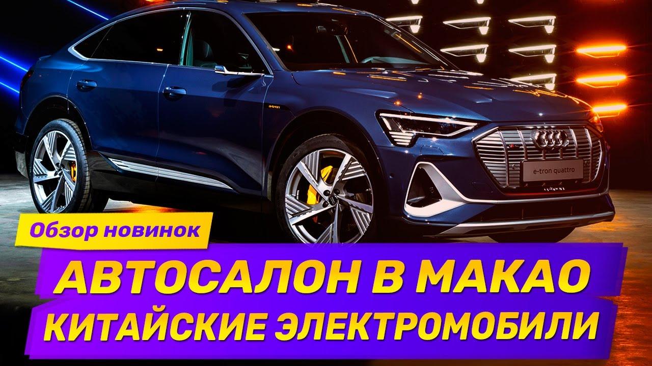 Бусы в москве автосалон мажор автосалон в москве авто с пробегом отзывы