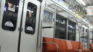 相鉄9000系 走行音 モハ9201(日立IGBT) さがみ野~海老名 他 / Sotetsu 9000 Series