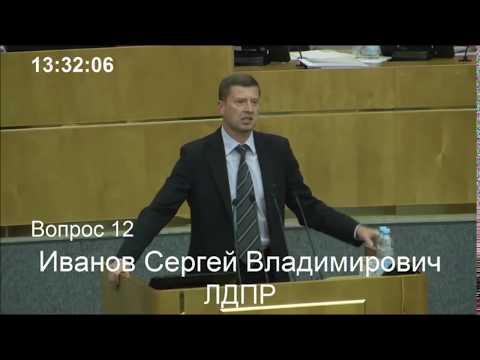 Иванов ученик Жириновского -) подколол Яровую.