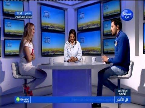 زوم رياضة ليوم الإربعاء 25 جويلية 2018 -قناة نسمة