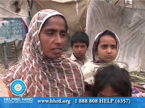 A Documentary on HHRD