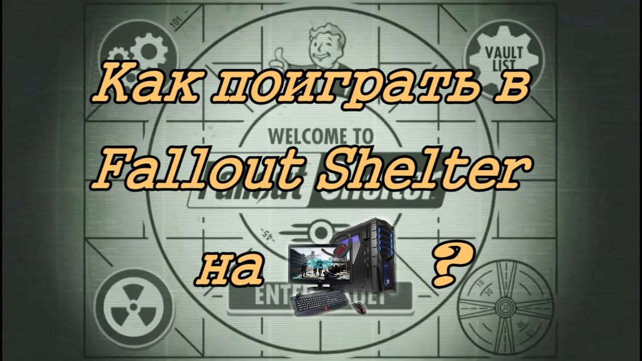 Запуск PC игр на Android №2 Fallout 2 - YouTube