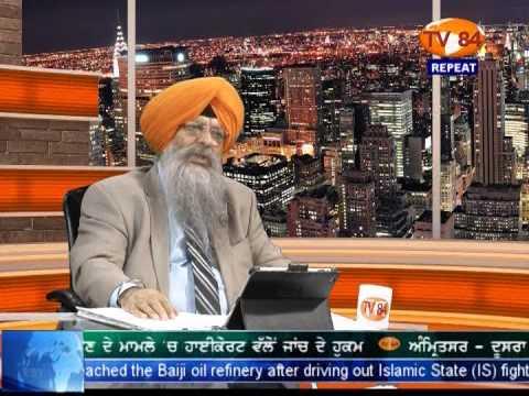 SOS 11/18/14 P.3 Dr. Amarjit Singh on : Sikhs 'Used & Dumped ' In Andaman - Nicobar & Kutch, Gujarat