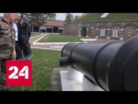 """Программа """"Международное обозрение"""" от 18 мая 2018 года – Россия 24"""