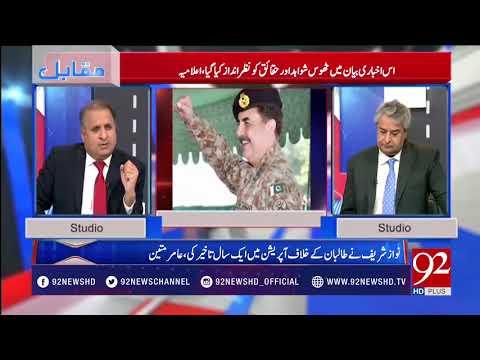 Rauf Klasra Revealed Why Nawaz Sharif Chose Cyril Almeida For His Interview