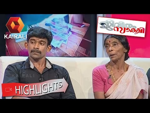 Jeevitham Sakshi 29 05 2015 Highlights