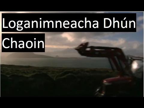 Loganimneacha Dhún Chaoin   Nuacht TG4