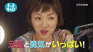 """徹子さんの人生は、まさに昭和のテレビ史そのもの--"""" テレビとともに歩..."""