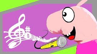 Подниматель Настроения - Веселые песни для детей от Пиги часть 1
